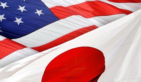 Япония После Второй Мировой Войны Экономика