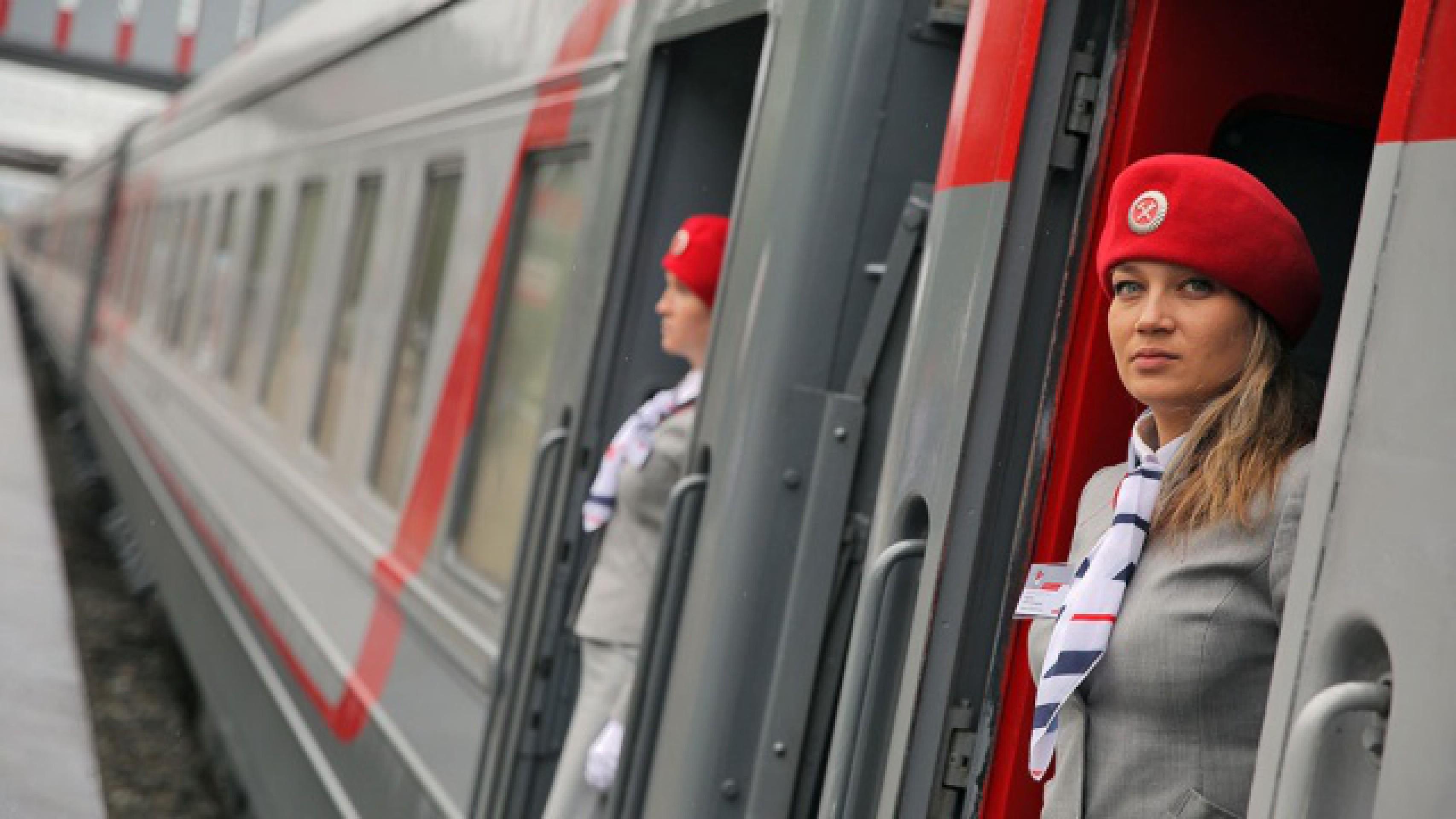 Сестра в поезде 25 фотография