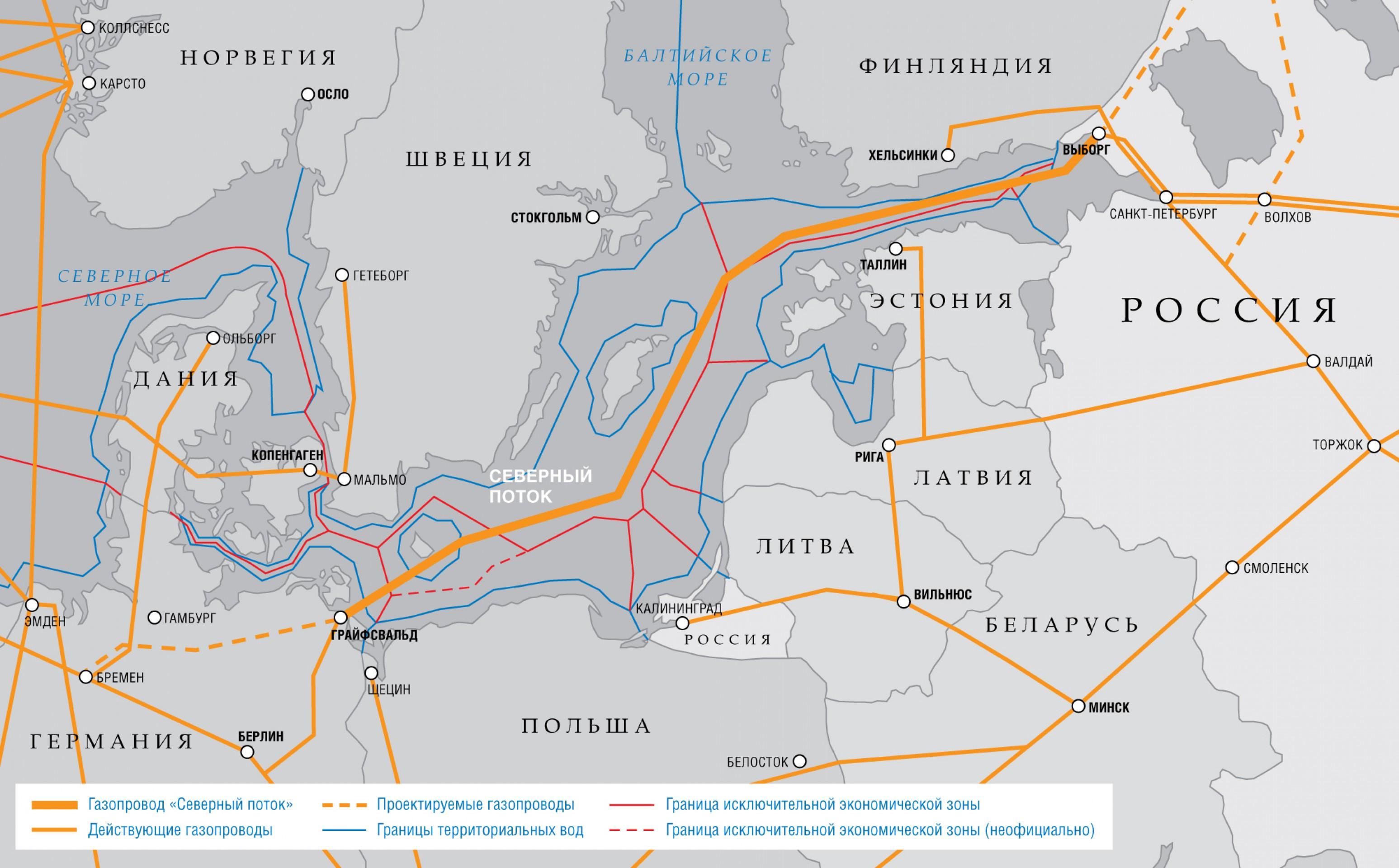 Маршруты газопроводов 1jpg